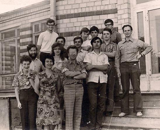 My IMO Team, 1975